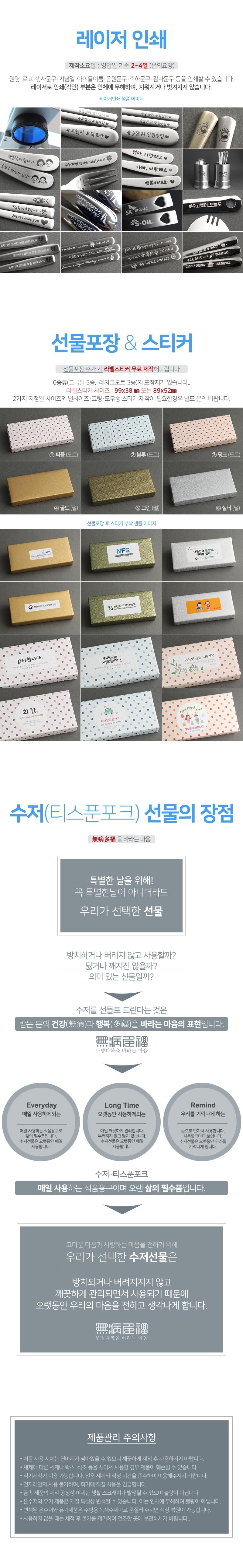 bottom_papercase.jpg